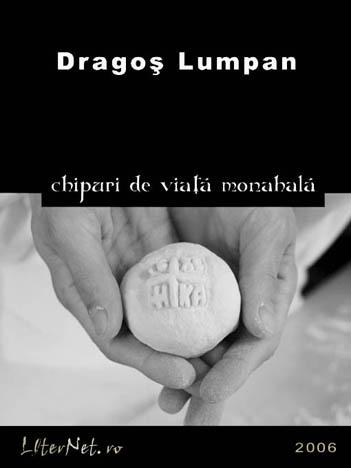 dragos lumpan - carte - fotografiromani.ro