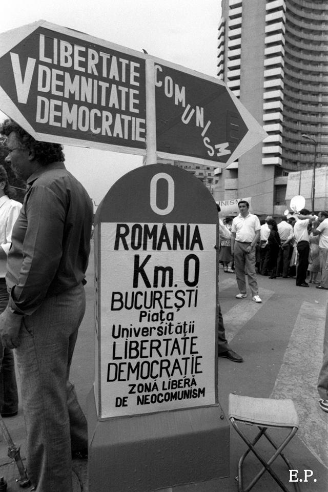 Emanuel Parvu - Piata Universitatii 1990 2 - Sursa Fotografi Romani Ro